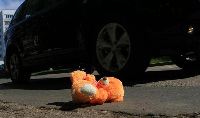 7детей пострадали надорогах Иркутска занеделю