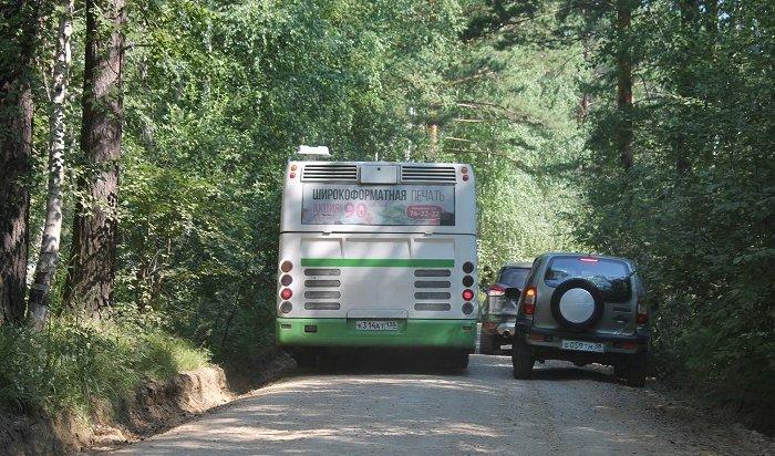 Активисты ОНФ проверили отремонтированные дороги, ведущие ксадоводствам под Иркутском