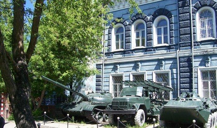 Дом офицеров вИркутске планируют реконструировать в2021-2023годах
