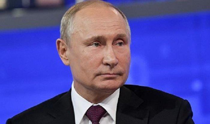 Владимир Путин прибыл вИркутскую область (Видео)