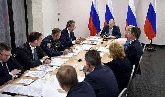 Путин провел совещание вБратске (Видео)