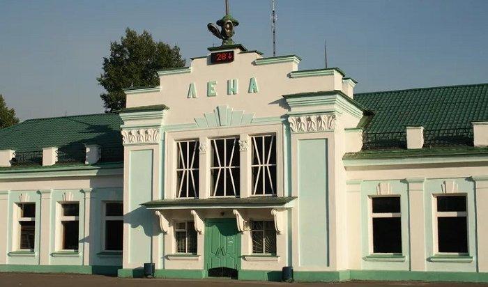 ВУсть-Куте задержали мужчину, который «заминировал» вокзал