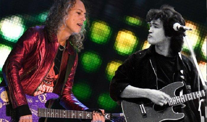 Музыканты группы Metallica исполнили «Группу крови» Виктора Цоя (Видео)