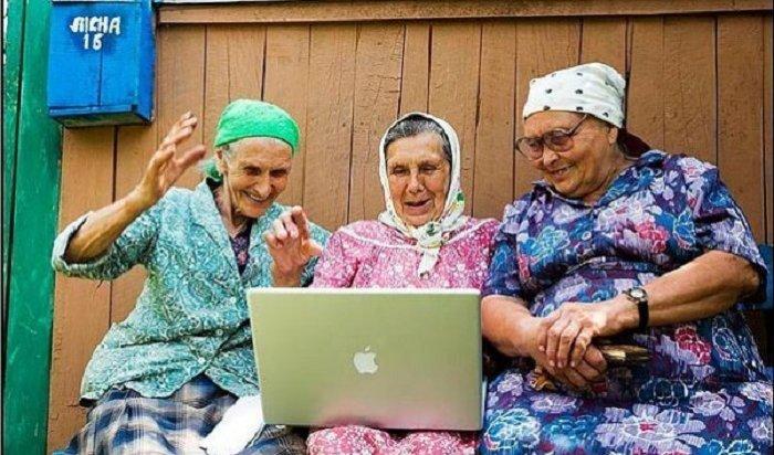 ВИркутске стартует запись набесплатные курсы для пожилых людей