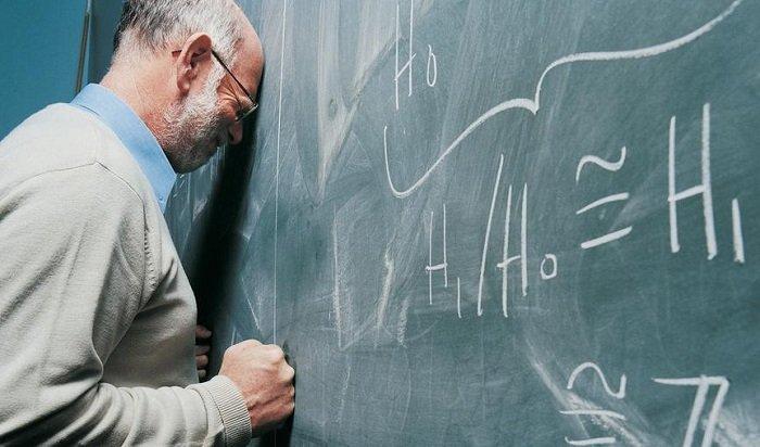 Зарплата каждого пятого работника российского образования оказалась ниже 15тысяч рублей