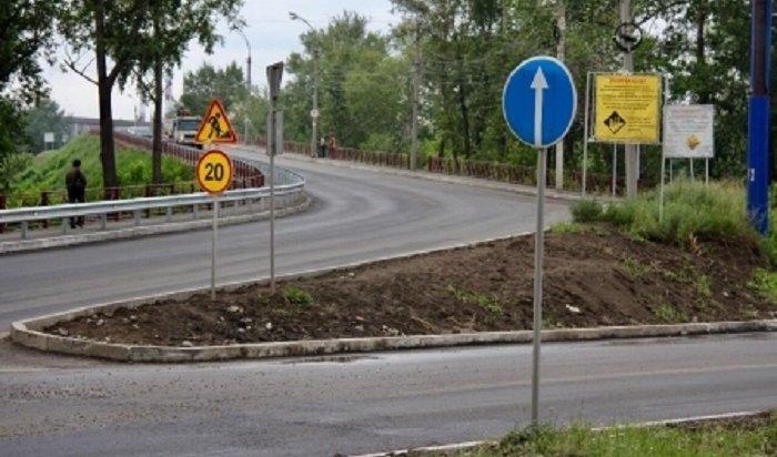 Пешеходную зону благоустроят наулице Терешковой