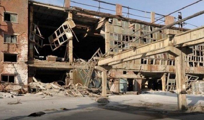 Росприроднадзор предупредил обугрозе «второго Чернобыля» вУсолье