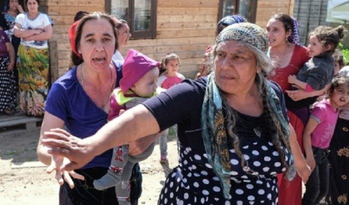 Цыгане, уехавшие изЧемодановки, возвращаются обратно