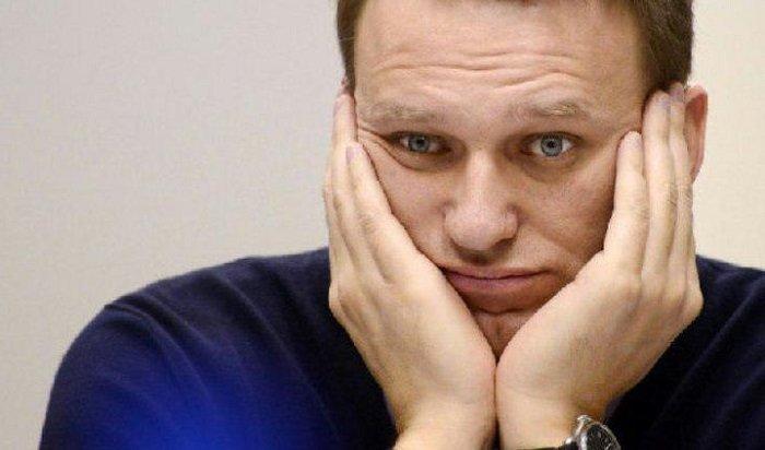 Навального задержали вовремя утренней пробежки (Видео)