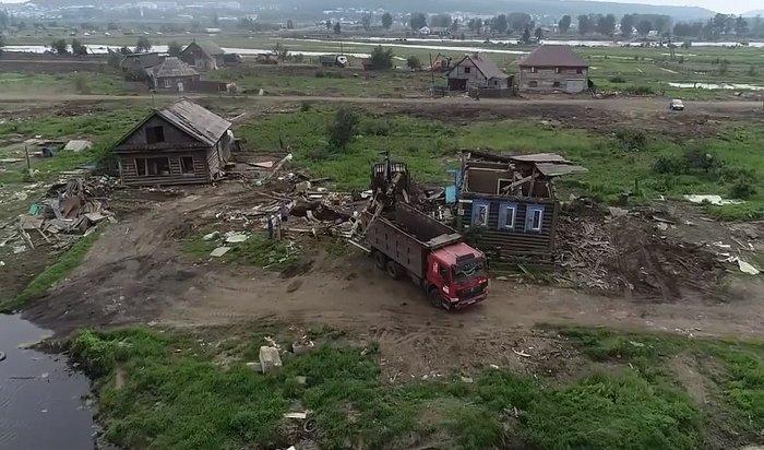 ВТулуне сносят аварийные дома (Видео)