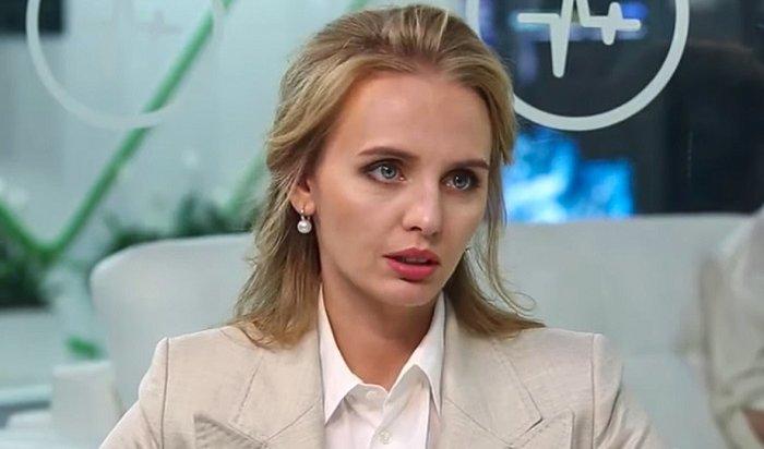 СМИ обнаружили следы «старшей дочери Путина» впроекте СОГАЗа