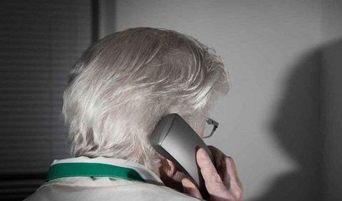 Аферисты обманули потелефону пожилую иркутянку на716тысяч рублей