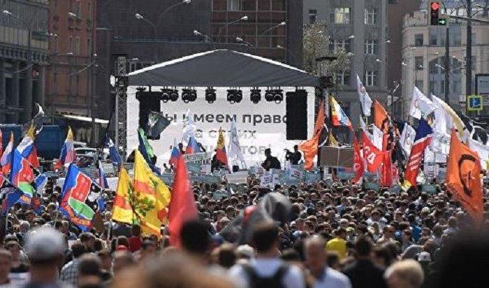 Мэр Москвы предупредил овозможных провокациях нанесогласованном митинге 27июля
