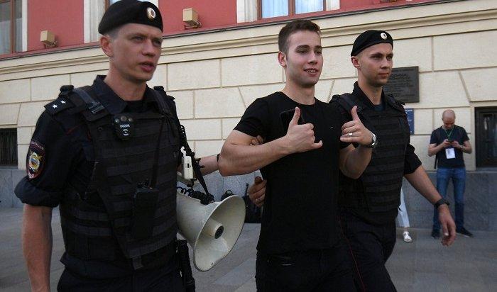 Более тысячи человек задержали нанесанкционированной акции вМоскве (Видео)