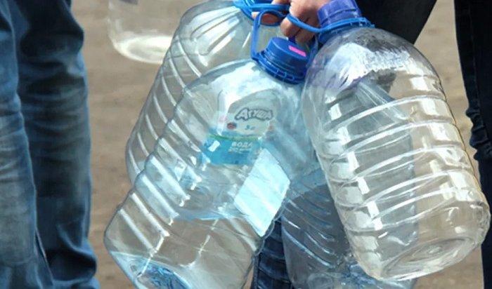Администрация Тулуна призвала местных жителей запасаться водой