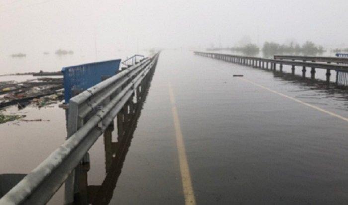 ВТулуне перекрыли участок трассы Р-255 «Сибирь»