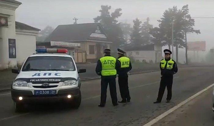 Полиция рассказала, как объехать перекрытый участок трассы «Сибирь» (Видео)