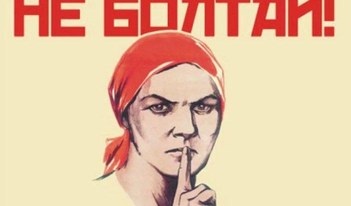 Иркутянин проболтался знакомым опродаже земли илишился 650тысяч рублей