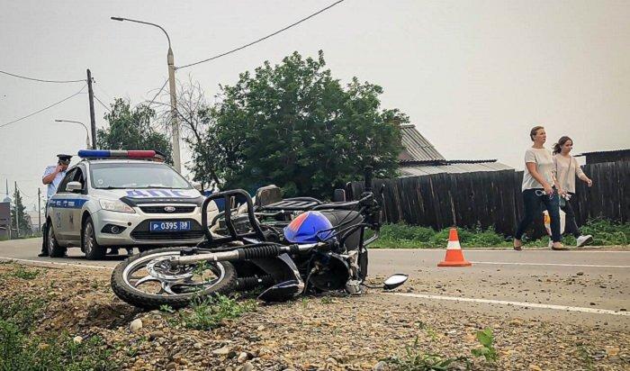 Вселе Урик мотоциклист погиб при столкновении сдетским велосипедом