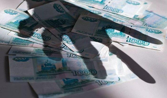ВБоханском районе опекун обокрал детей-сирот на500тысяч рублей