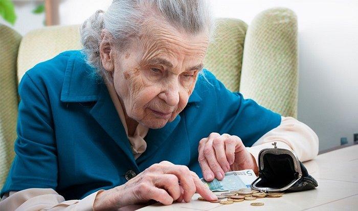 Работающим пенсионерам Иркутской области увеличили пенсию на173рубля