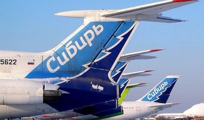 S7Airlines изменила название ради сибирских лесов