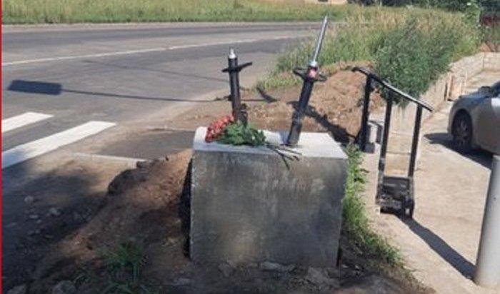 ВБратске установили «Памятник убитой подвеске» (Видео)