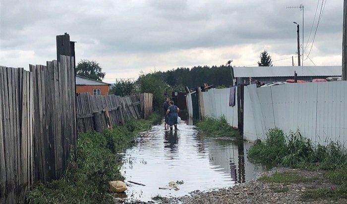 ВШелеховском районе комиссии определят ущерб отпаводка для выплаты компенсаций