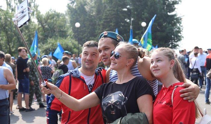 День ВДВ отметили вИркутске (Фото+Видео)