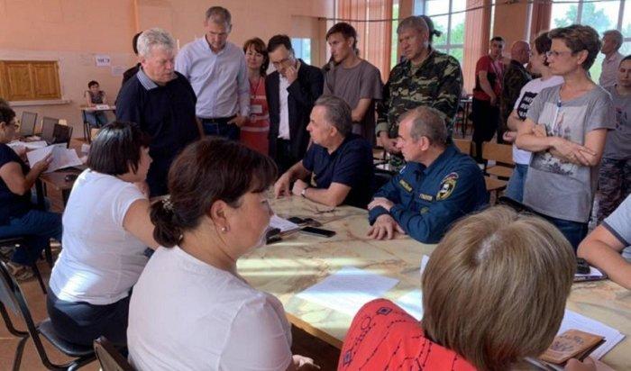 Мутко пообещал губернатору Приангарья имэру Тулуна «жесткий разговор»