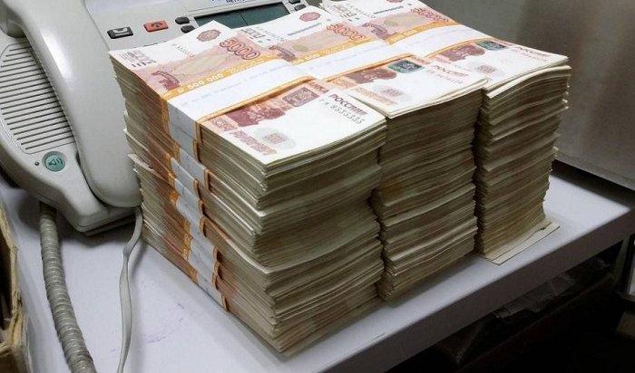 ВИркутске директор банка присвоил себе 45миллионов рублей