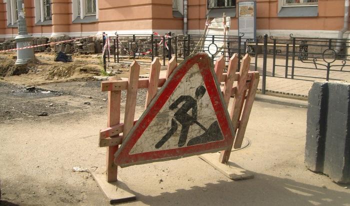 Улицу Баумана реконструируют вИркутске