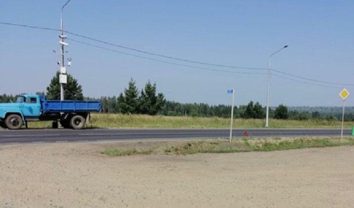 36-летний мужчина погиб под колесами грузовика натрассе Р-255 «Сибирь»