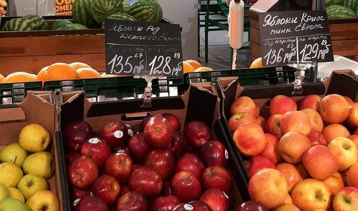 Иркутский «Абсолют» продавал яблоки снеправильными ценниками