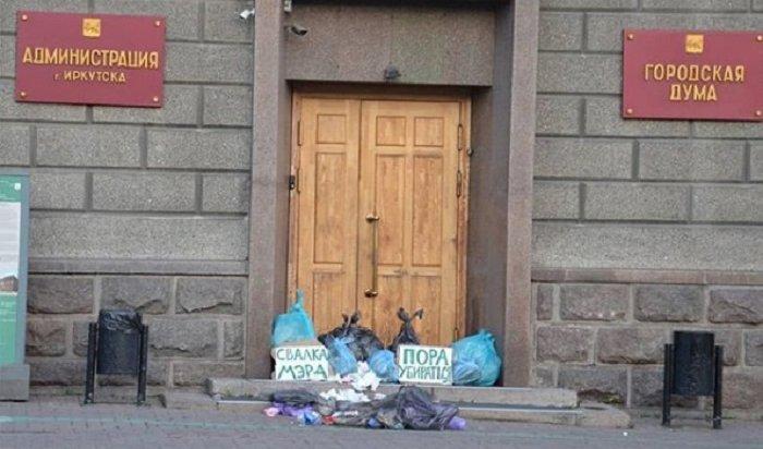 Удверей администрации Иркутска устроили помойку
