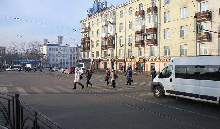 ВИркутске нанеделю ограничили движение транспорта врайоне 130квартала