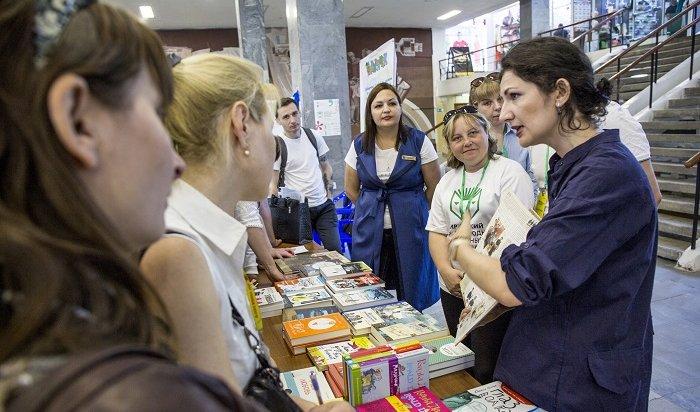 Эрленд ЛуиМариам Петросян выступят наИркутском международном книжном фестивале