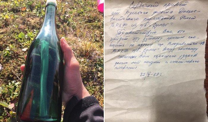 Житель Аляски нашел бутылку спосланием отсоветских моряков
