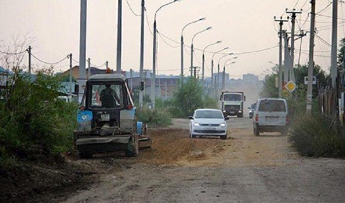 Дорогу отБаррикад доСНТ «Кооператор» отремонтируют вИркутске