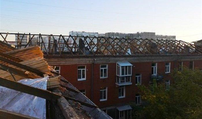 Прокуратура выявила нарушения при капремонте многоэтажки вИркутске