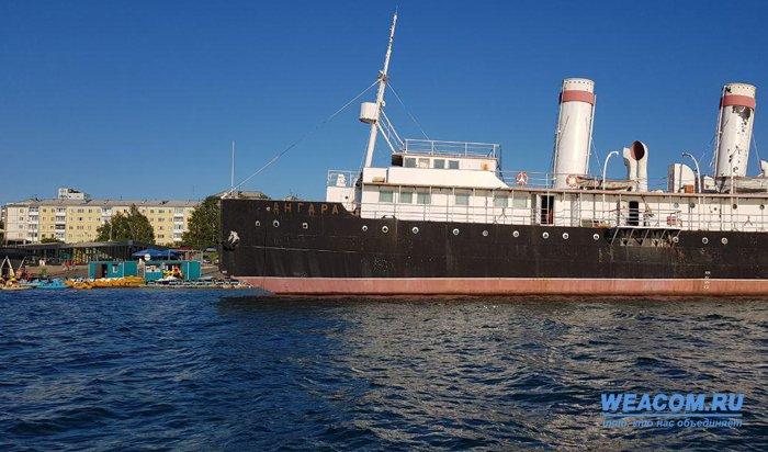 Роспотребнадзор нерекомендует купаться уледокола «Ангара» вИркутске