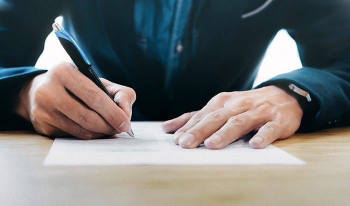 ВРоссии изменились правила регистрации сделок снедвижимостью