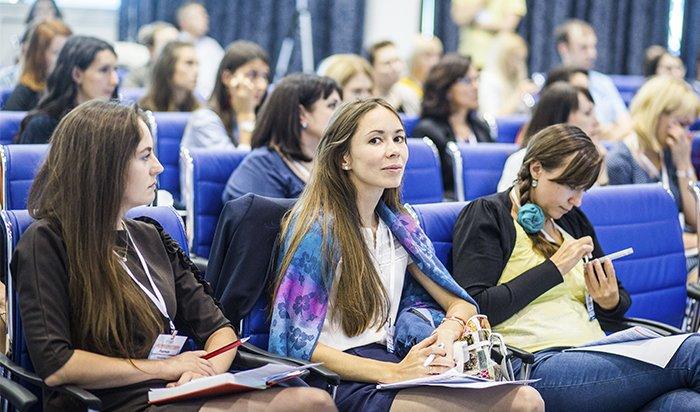 Региональная конференция «HRИдея» состоится вИркутске 19сентября