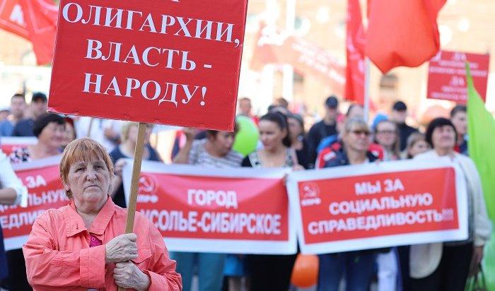 Представители МГЕР устроили провокацию намитинге КПРФ вИркутске (Фото+Видео)