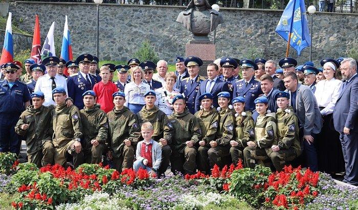Митинг вчесть Дня воздушного флота России прошел вИркутске (Фото+Видео)