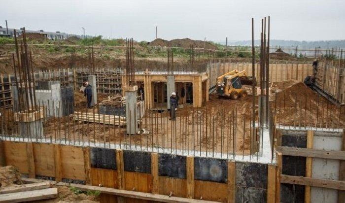 Детский сад начали строить вмикрорайоне «Хрустальный парк» под Иркутском (Видео)