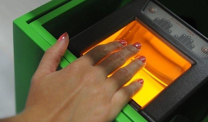 Сбербанк позволит клиентам расплачиваться вмагазинах отпечатком пальцев