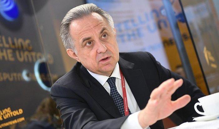 Виталий Мутко поведал о«симулянтах», претендующих навыплаты из-за паводка вТулуне