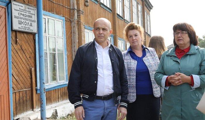 Заксобрание рассмотрит вопрос овыделении денег накапремонт школы вУсть-Уде