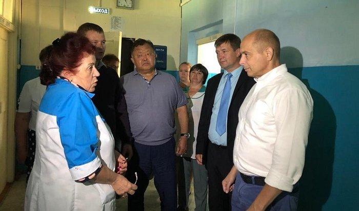 Наремонт больницы вНовой Уде выделят 30млн рублей